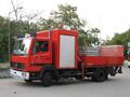 Feuerwehr Germersheim